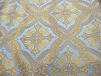 Церковна тканина Холкидок голуба 1,6 м