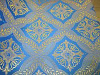 Тканина церковна Холкідон синій 1,6м.