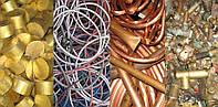 Цветной лом, металлолом цветной