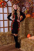 Вязаное платье с маками р 42-50