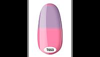 Термо гель-лак Kodi T653, 8 мл.