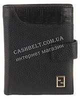 Элитный стильный прочный бумажник портмоне из натуральной качественной кожи FENDI art. FD79-368A черный
