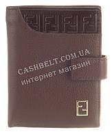 Элитный стильный прочный бумажник портмоне из натуральной качественной кожи FENDI art. FD79-368C коричневый