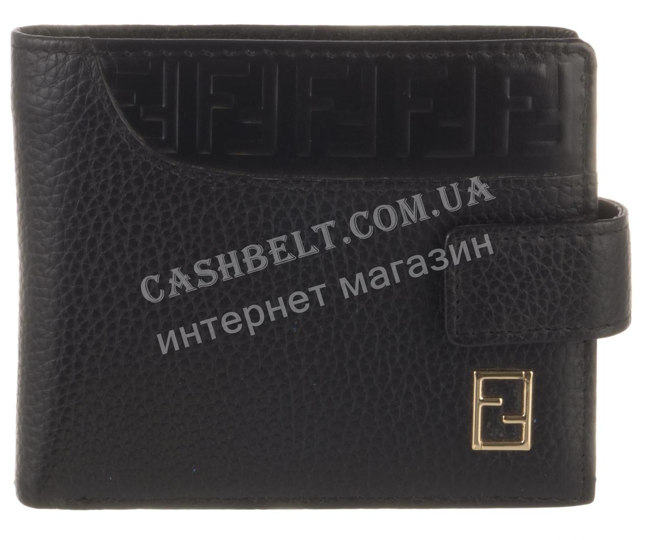 Элитный стильный прочный кошелек с визитницей из натуральной качественной кожи FENDI art. FD79-594A черный