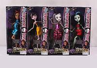 Кукла Monster High 2021 шарнирная