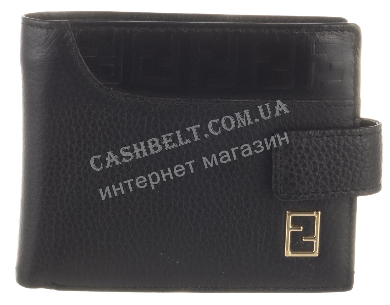 Элитный стильный прочный кошелек из натуральной качественной кожи FENDI art. FD79-1077A черный