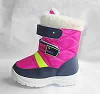 Детские зимние дутые сапоги для девочки