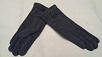 Красивые перчатки теплые, тонким мех, 7-9 р-ры, 80/65 (цена за 1 шт. + 15 гр.)