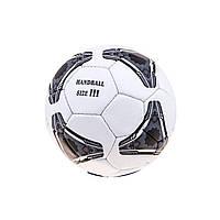 Мяч гандбольный PVC Tango размер3