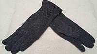 Женский перчатки на меху, 7-9 р-ры, 80/65 (цена за 1 шт. + 15 гр.)