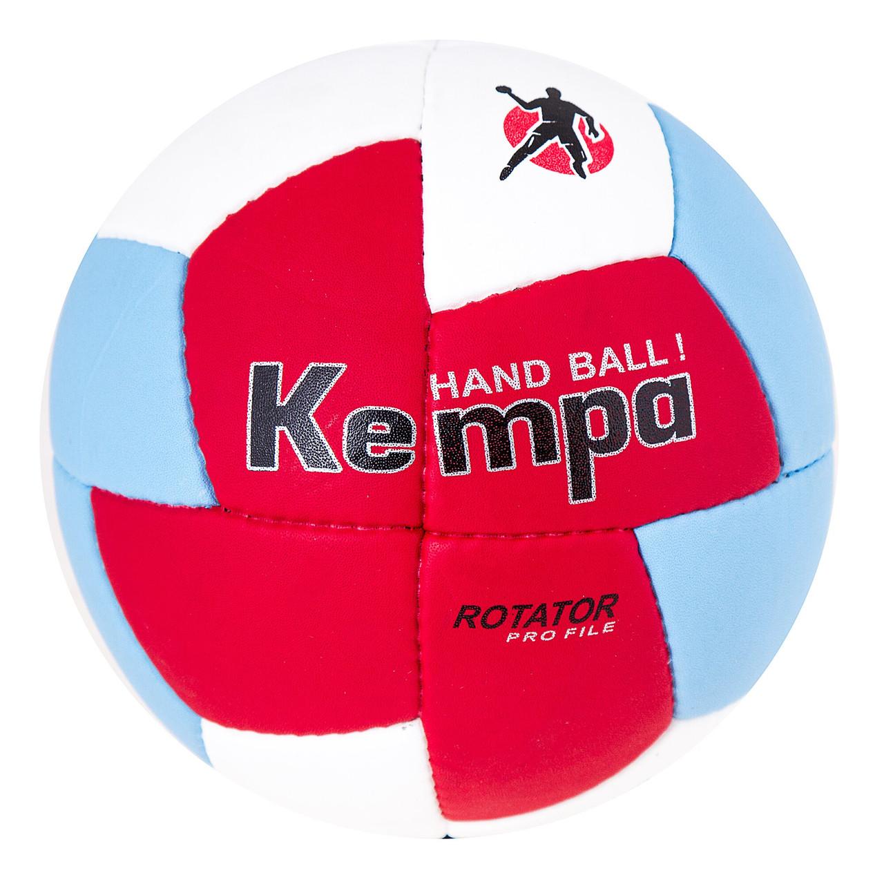 Мяч гандбольный PVC размер2 Kempa CORDLY