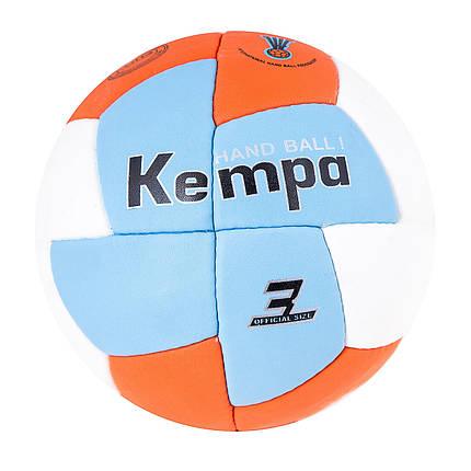 Мяч гандбольный PVC размер3  Kempa CORDLY, фото 2