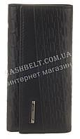 Стильная прочная надежная кожаная ключница LOUI VEARNER art. FD82-177A черная