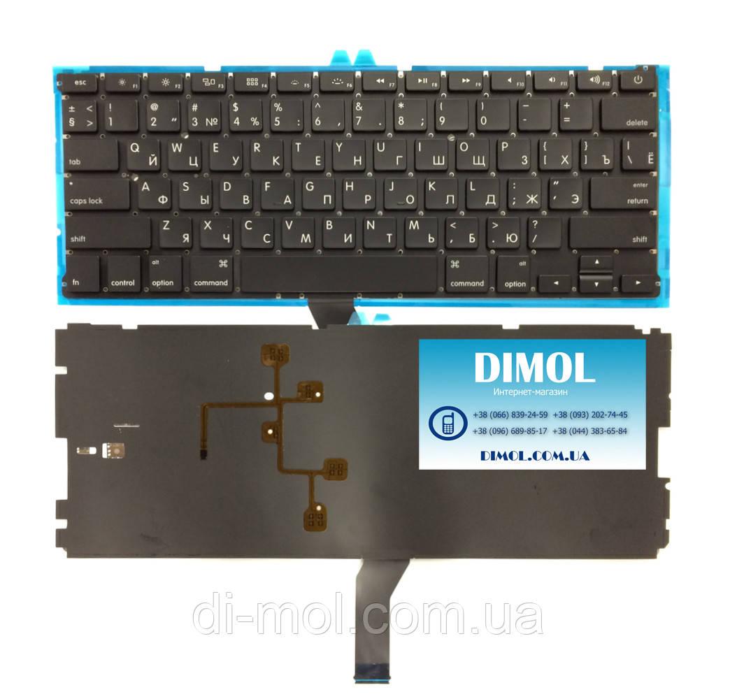 """Оригинальная клавиатура для Apple Macbook Air 13"""" A1369, A1466 series, ru, подсветка, Small enter"""