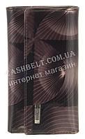 Стильная прочная лаковая надежная кожаная ключница HELEN VERDE art. HV-61 BLACK 14 полосы