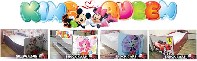 Кровать детская купить от производителя с бесплатной доставкой по Украине!