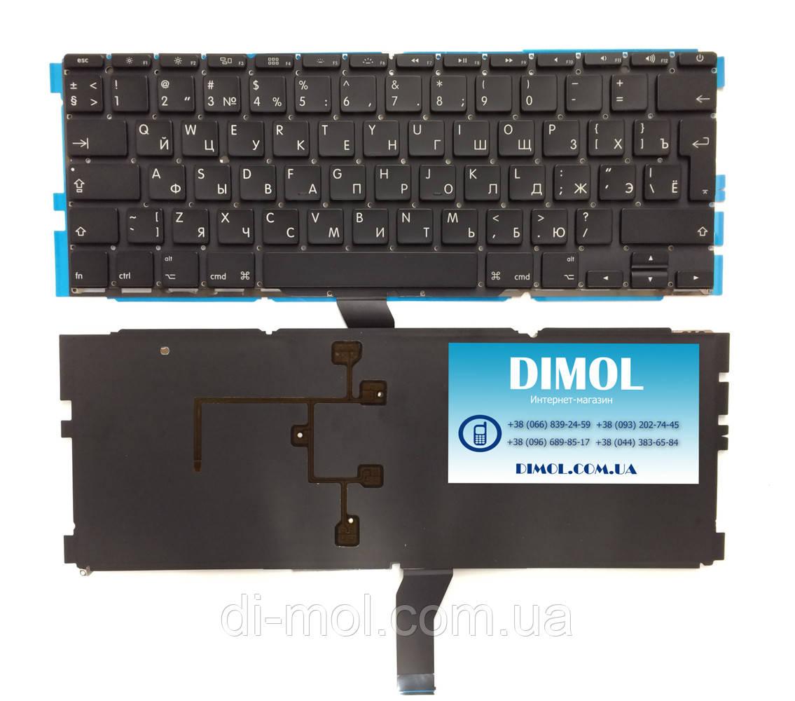 Оригинальная клавиатура для Apple Macbook Air A1370, A1465 series, ru, подсветка, Big enter