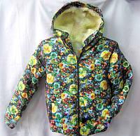 Куртка для девочки осень-зима р 32-40