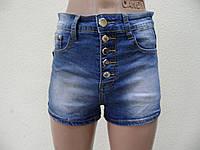 Шорты джинсовые RE6901