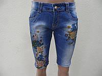 Шорты джинсовые 7537