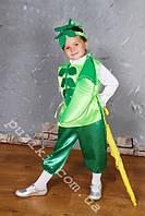 Детский карнавальный костюм Грибок