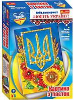 """Картинка из пайеток """"Український герб"""" 4745-02"""