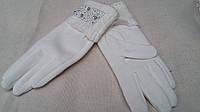 Белые рукавички с камушками, разных цветов и размеров, 125/95 (цена за 1 шт. + 30 гр.)