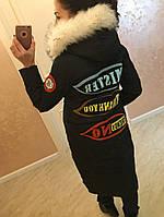 Удлиненное зимнее пальто с модными нашивками + большой размер (голубой, черный)