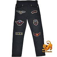 Зимние теплые брюки-лосины , плотные , для девочки от 4-14 лет