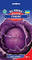 Семена брюссельской Капусты Гранат (0,5 г) Gl Seeds Украина