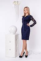 Элегантное темно - синие платье с кружевными рукавами