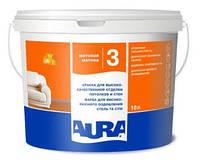 Краска латексная AURA LUX PRO 3 интерьерная