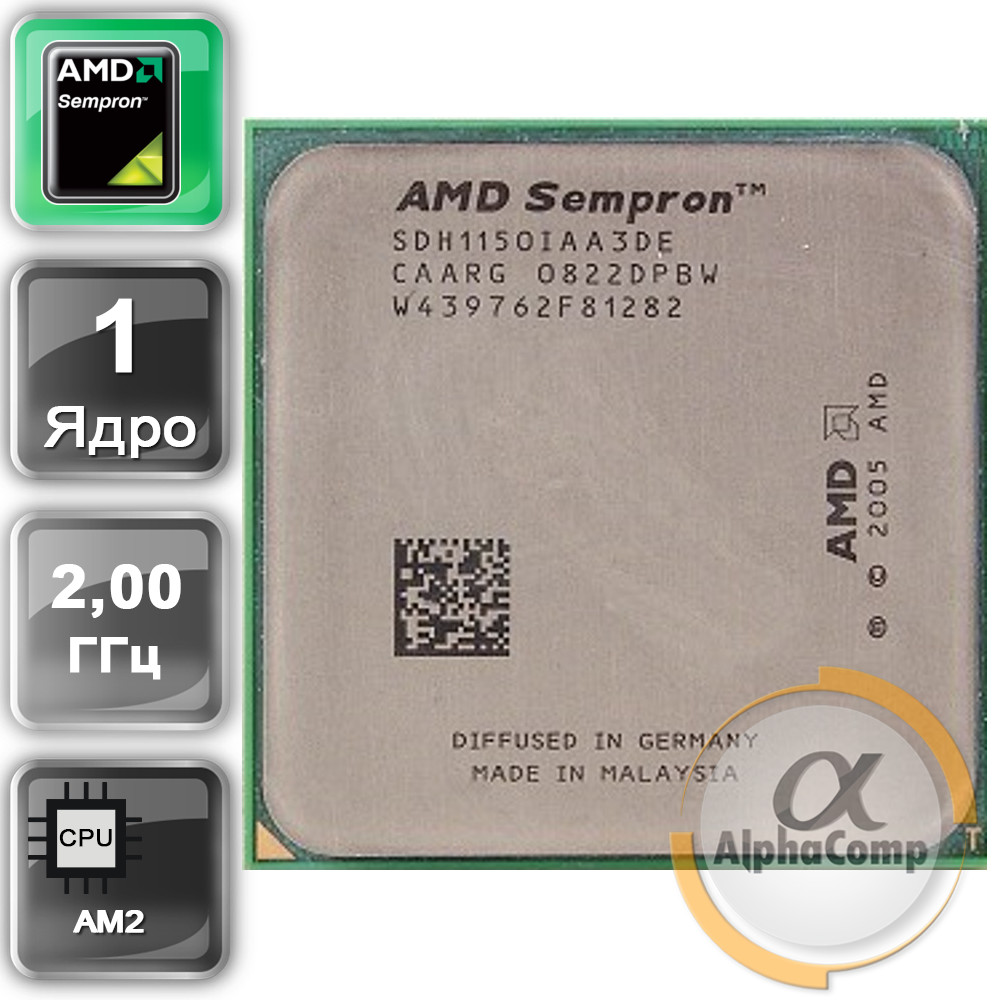 AMD SEMPRON LE 1150 64BIT DRIVER DOWNLOAD