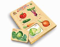 Рамки-вкладыши с подслоем Овощи Украины. Материал: дерево. Методика Монтессори.