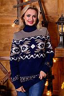 Женский вязаный свитер, размер 44-50. В наличии 4 цвета