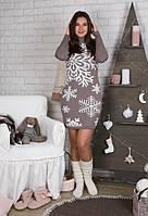 Вязаное женские платье Снежинка бежевая
