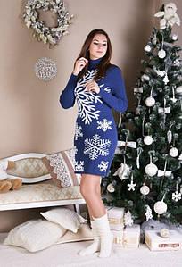 Вязаное женские платье Снежинка синяя