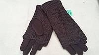 Коричневые очень теплые рукавички, разных цветов и размеров, 145/110 (цена за 1 шт. + 35 гр.)