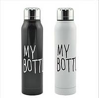 Термос для напитков My Bottle Май Ботл 300 мл.