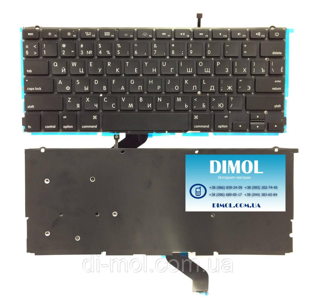 Оригинальная клавиатура для Apple Macbook Pro A1425 series, ru, подсветка, Small enter
