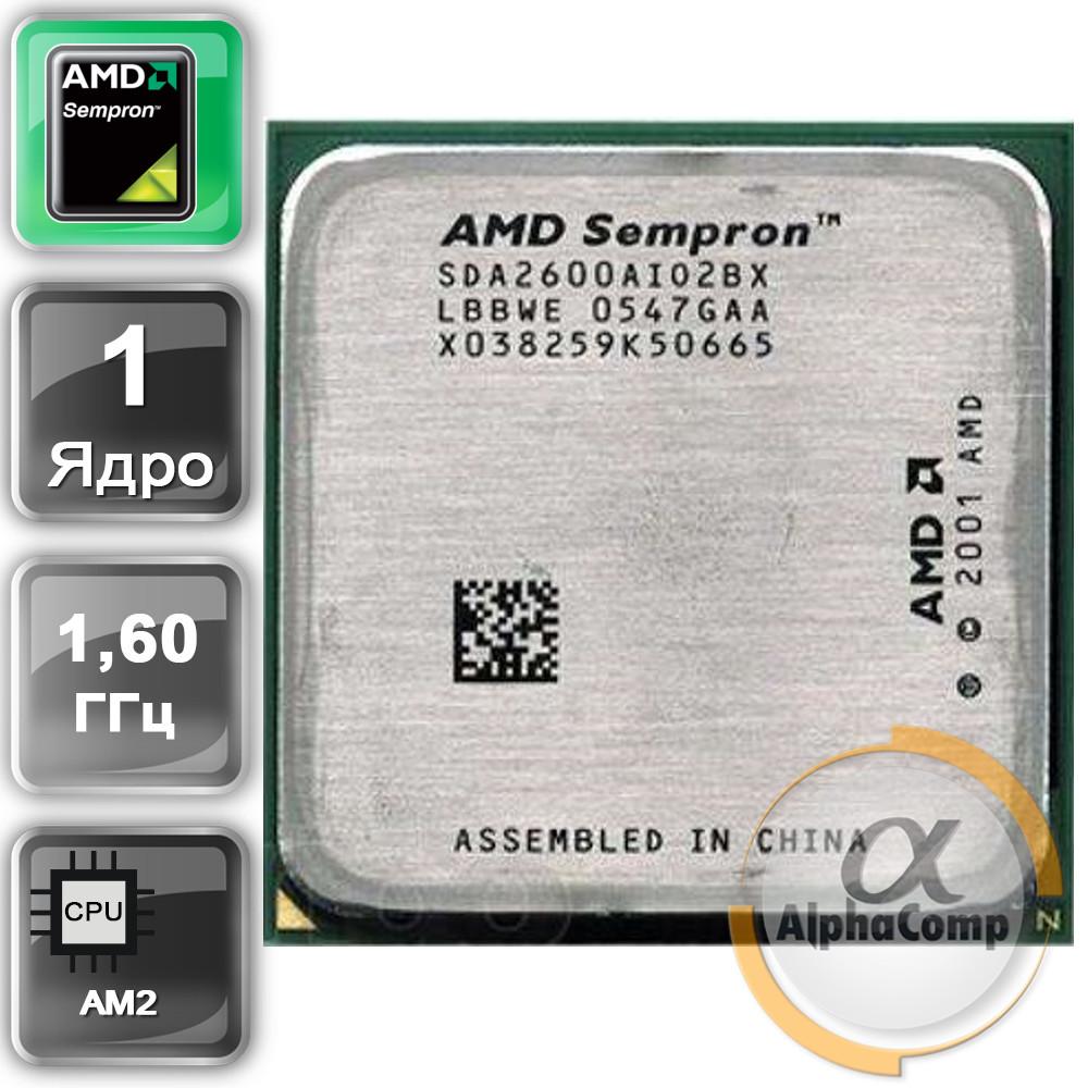 Процесор AMD Sempron 2600+ (1×1.60 GHz/128Kb/s754) БО