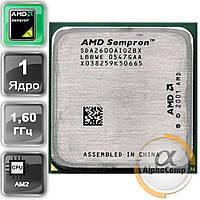 Процессор AMD Sempron 2600+ (1×1.60GHz/128Kb/s754) БУ