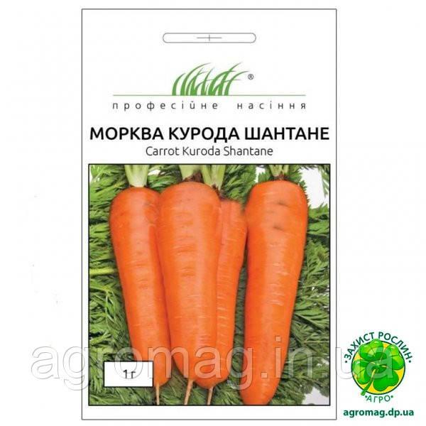 Морковь Курода Шантане 1г