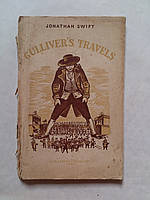 "Jonathan Swift ""Gulliver`s travels"". 1957"