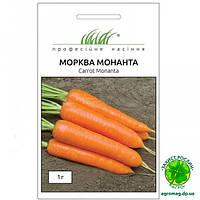 Морковь Монанта 1г