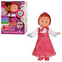 Интерактивная кукла Маша и Медведь ММ 4615, 800 слов, 14 функций, 39см, коробка 39*27*12см