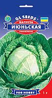 Семена Капусты Июньская (1 г) Gl Seeds Украина