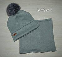 Комплект шапка и хомут унисекс ангоровый  серый помпон натуральный кролик