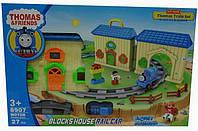 Игрушка железная дорога паровозик Томас 8907