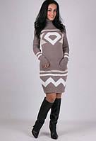 Вязаное женские платье Диамант капучино-белый-песочный
